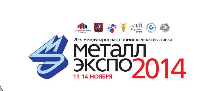 JX Abrasives and Metal Expo Moscow 2014