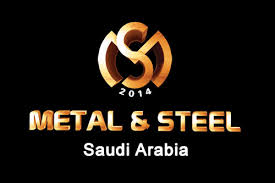 Meet JX Abrasives at Metal & Steel Saudi 2014
